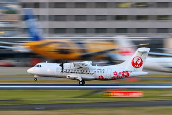 JA01JC - JAL-  Japan Air Commuter ATR 42 (all models)
