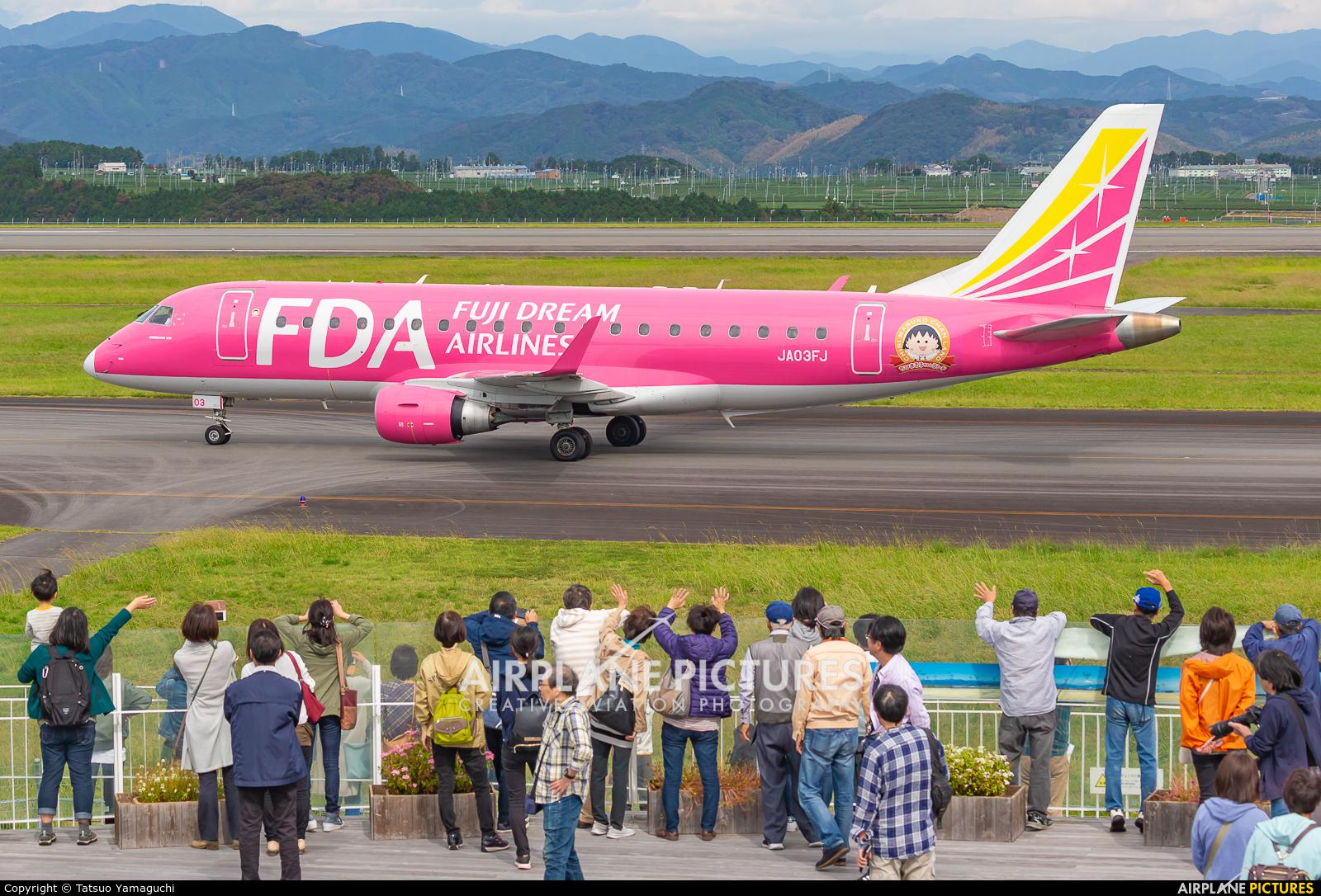 Fuji Dream Airlines JA03FJ aircraft at Shizuoka