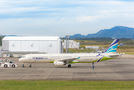 FSZ/RJNS (Shizuoka Airport)