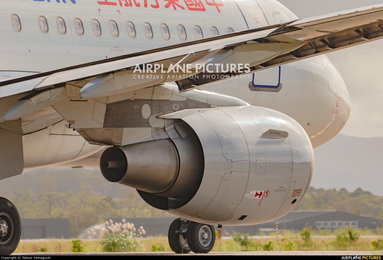 China Eastern Airlines B-8390 aircraft at Komatsu