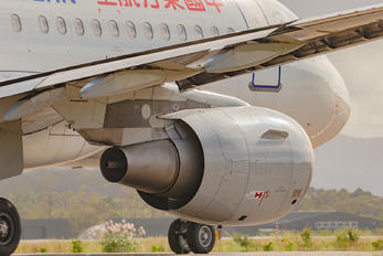 B-8390 - China Eastern Airlines Airbus A319