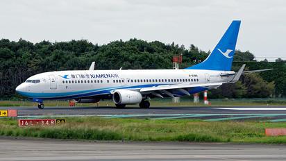 B-5385 - Xiamen Airlines Boeing 737-800
