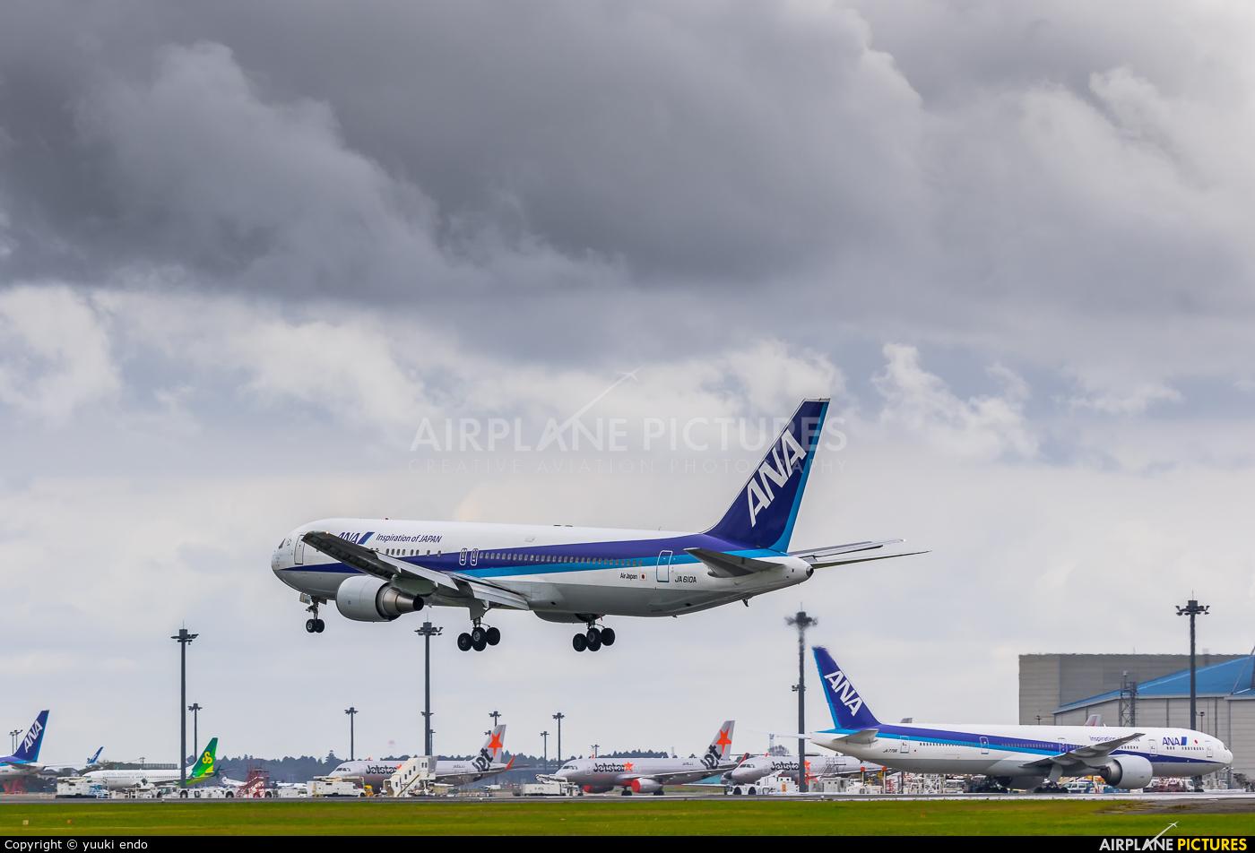 ANA - All Nippon Airways JA610A aircraft at Tokyo - Narita Intl