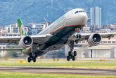 #3 Eva Air Airbus A330-300 B-16337 taken by Toshihiko Takamizawa