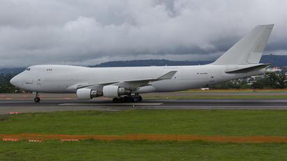 N445MC - Atlas Air Boeing 747-400F, ERF