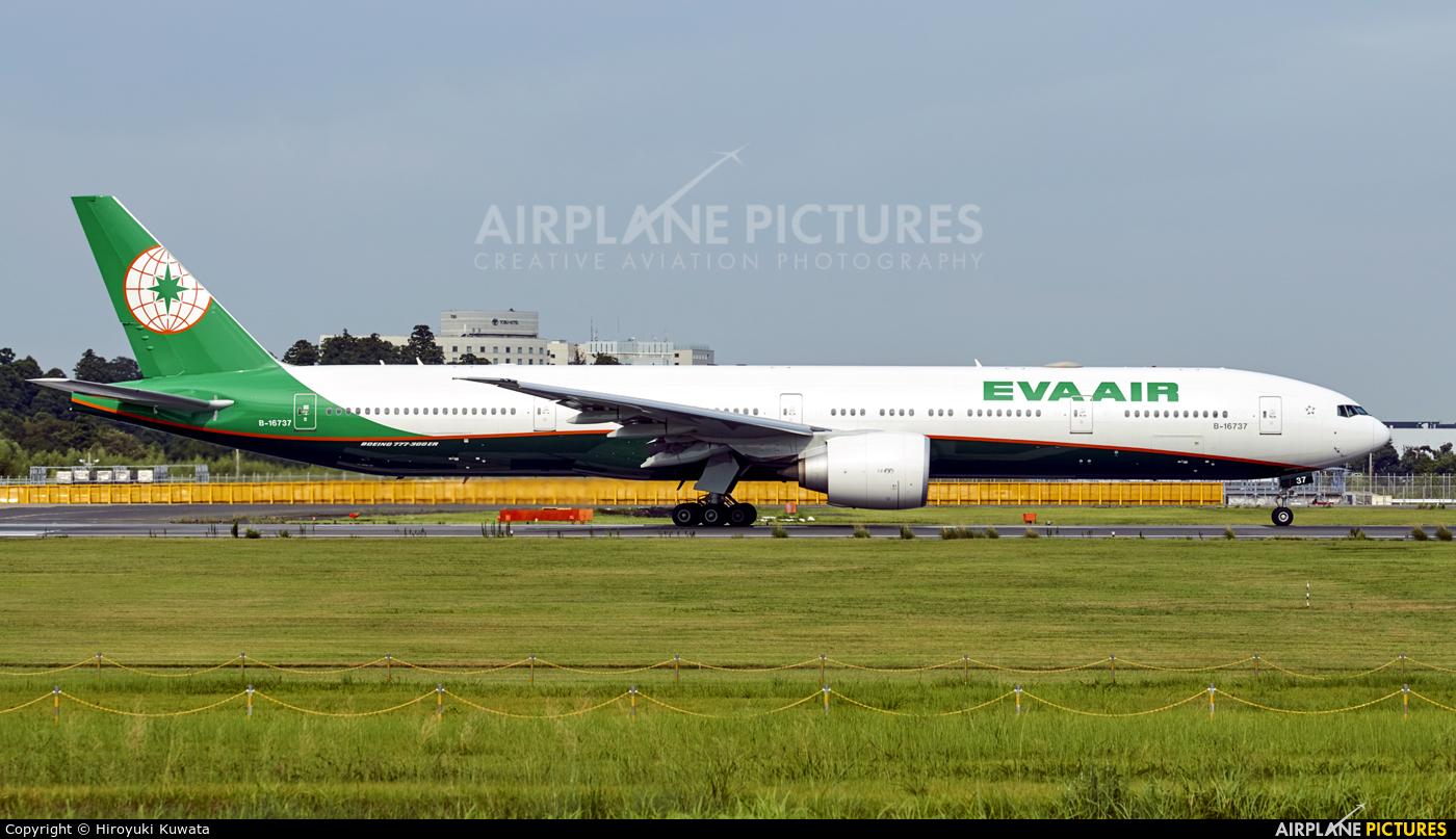 Eva Air B-16737 aircraft at Tokyo - Narita Intl