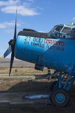 YR-PMR - Regional Air Services Antonov An-2
