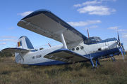 YR-DAR - Private Antonov An-2 aircraft