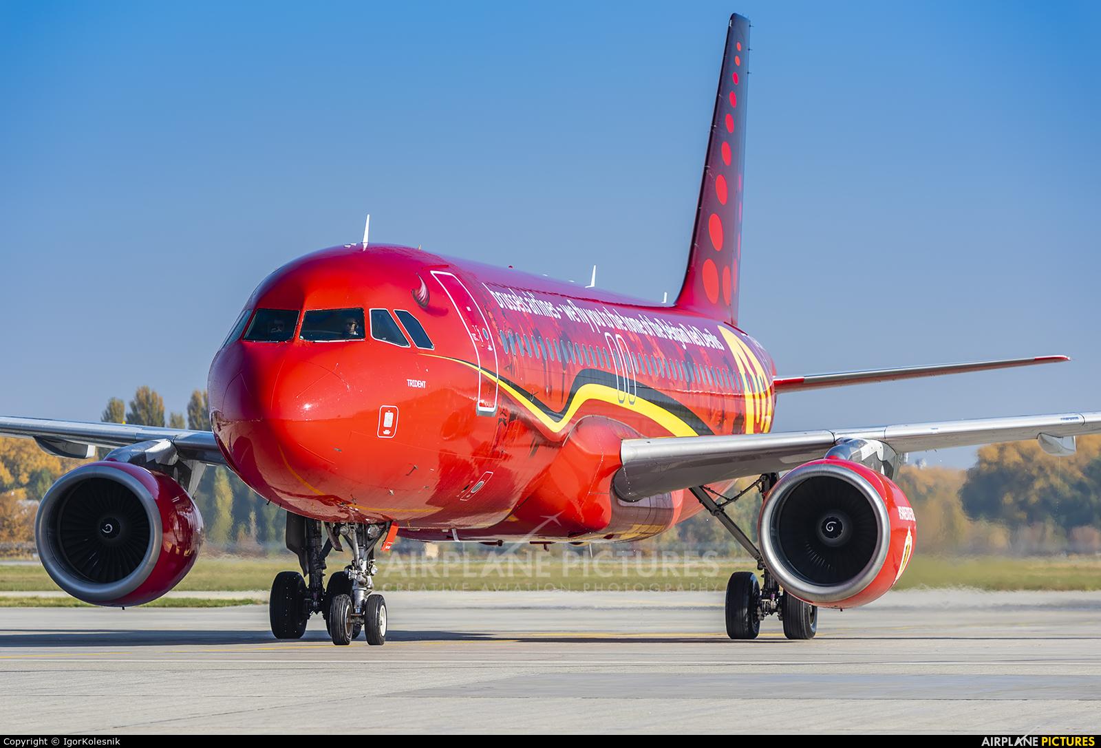 Brussels Airlines OO-SNA aircraft at Kiev - Borispol