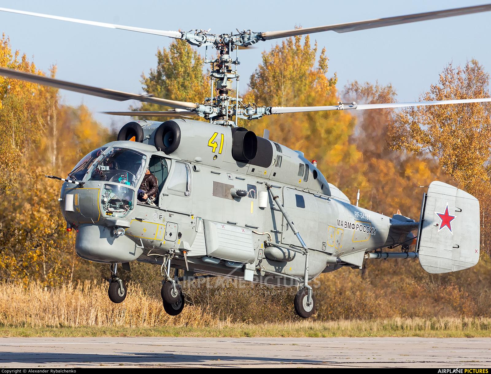 Russia - Navy RF-34181 aircraft at Chernjahovsk