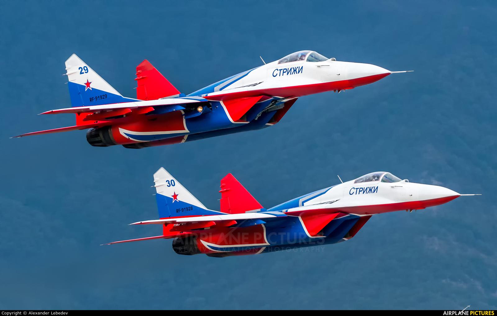 """Russia - Air Force """"Strizhi"""" RF-91929 aircraft at Gelendzhik"""
