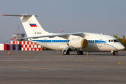 RA-61719 - Russia - Government Antonov An-148 aircraft