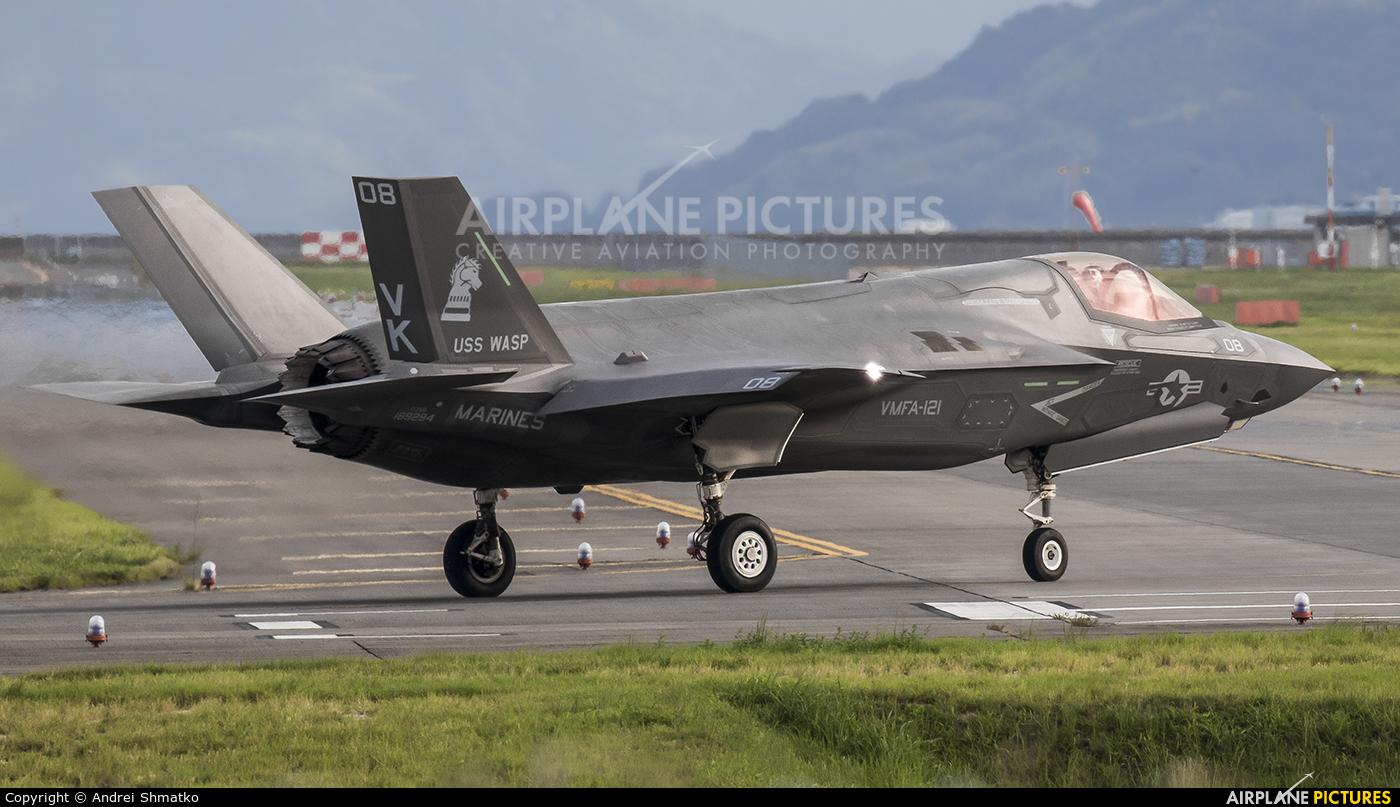 USA - Marine Corps 169294 aircraft at Iwakuni MCAS
