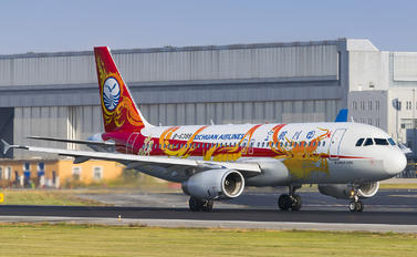 B-6388 - Sichuan Airlines  Airbus A320