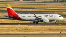 EC-LUL - Iberia Airbus A320 aircraft