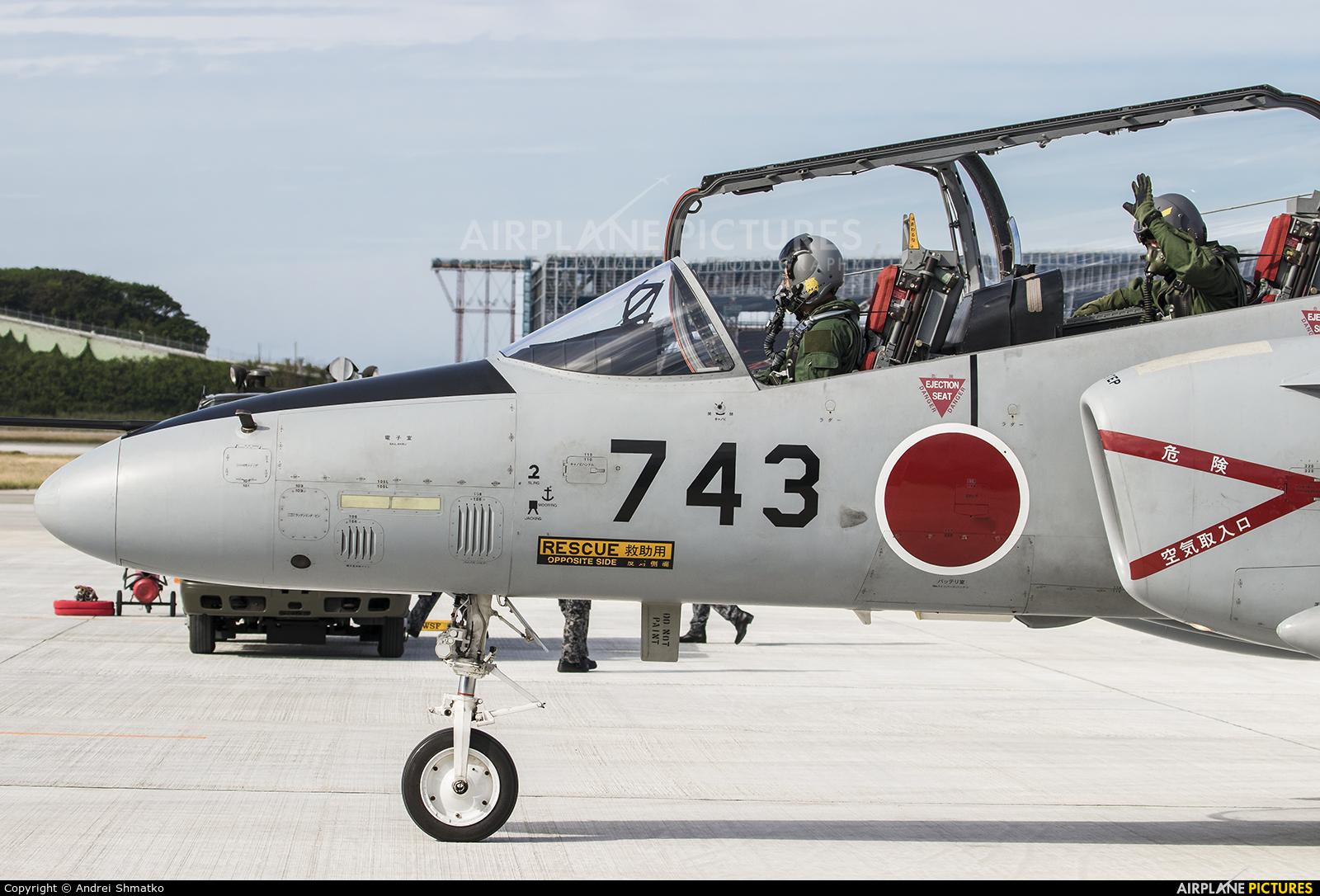 Japan - Air Self Defence Force 66-5743 aircraft at Naha