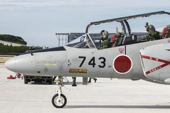 66-5743 - Japan - Air Self Defence Force Kawasaki T-4