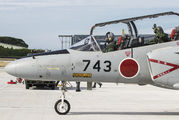 66-5743 - Japan - Air Self Defence Force Kawasaki T-4 aircraft