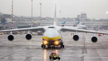 Antonov An124 visited Dusseldorf title=