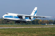 Rare visit of Volga Dnepr An124 to Bergamo title=