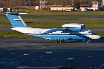 RF-72016 - Russia - Federal Border Guard Service Antonov An-72