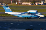 RF-72016 - Russia - Federal Border Guard Service Antonov An-72 aircraft