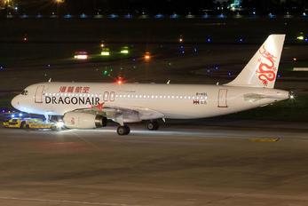 B-HSL - Dragonair Airbus A320
