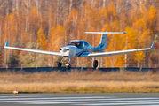 RA-02645 - Ulyanovsk Institute of Civil Aviation Diamond DA 40 NG Diamond Star  aircraft