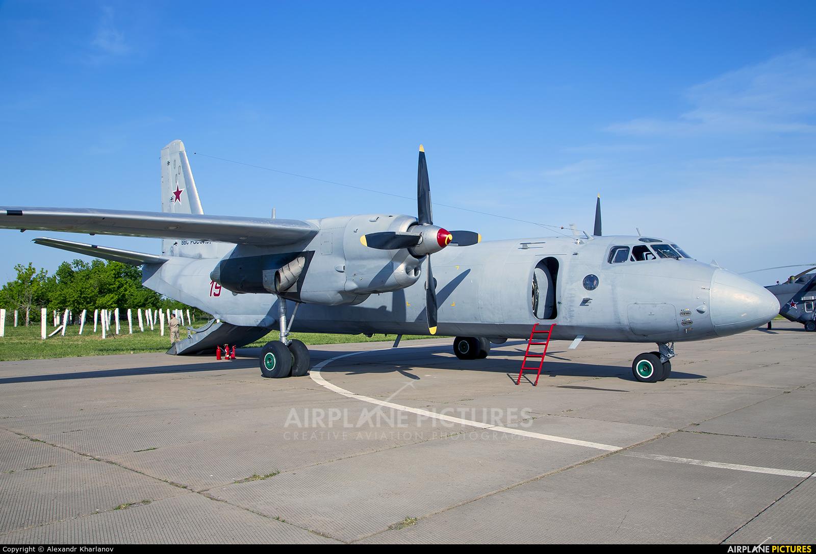 Russia - Air Force 19 aircraft at Krasnodar Tsentralny