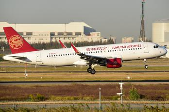 B-8236 - Juneyao Airlines Airbus A320