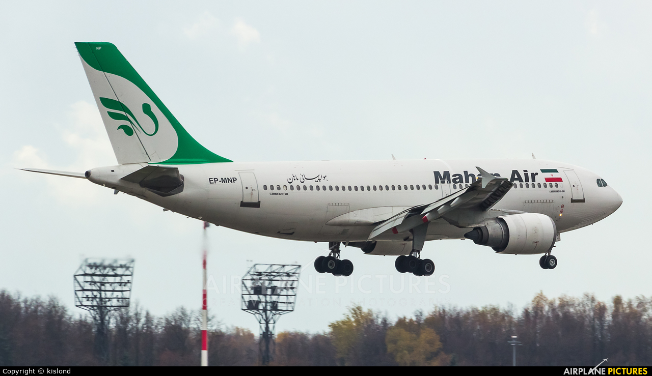 Mahan Air EP-MNP aircraft at Moscow - Vnukovo