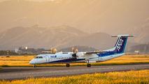 JA855A - ANA Wings de Havilland Canada DHC-8-400Q / Bombardier Q400 aircraft