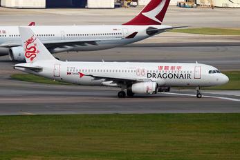 B-HSE - Cathay Dragon Airbus A320