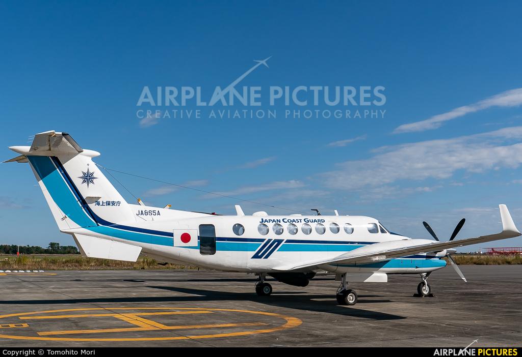 Japan - Coast Guard JA865A aircraft at Sendai