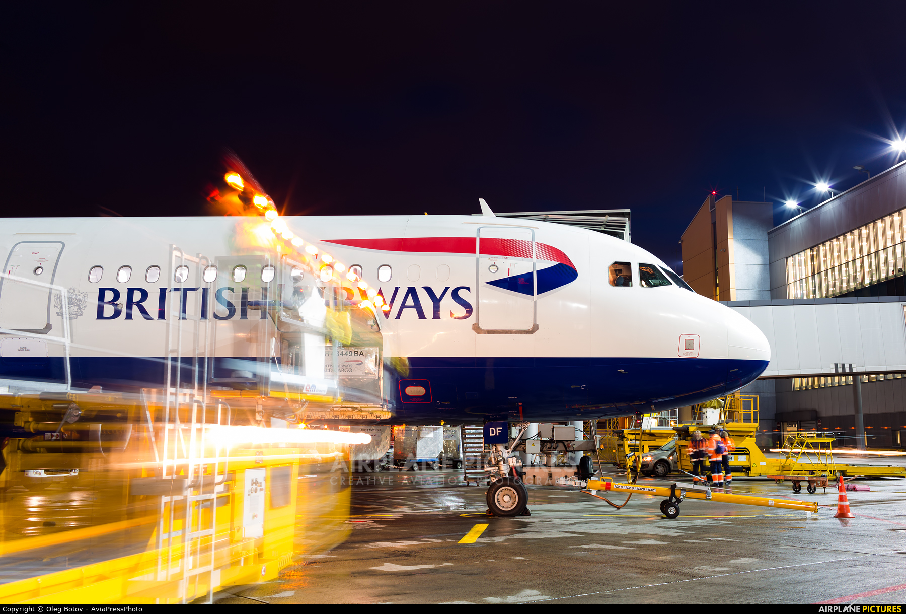 British Airways G-MEDF aircraft at Moscow - Sheremetyevo