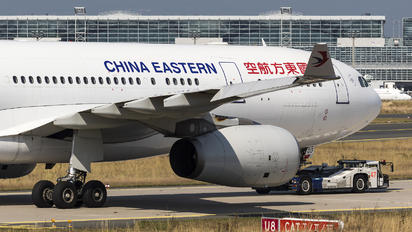 B-5903 - China Eastern Airlines Airbus A330-200