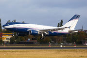 Al-Atheer Aviation Airbus A310 visited Berlin title=
