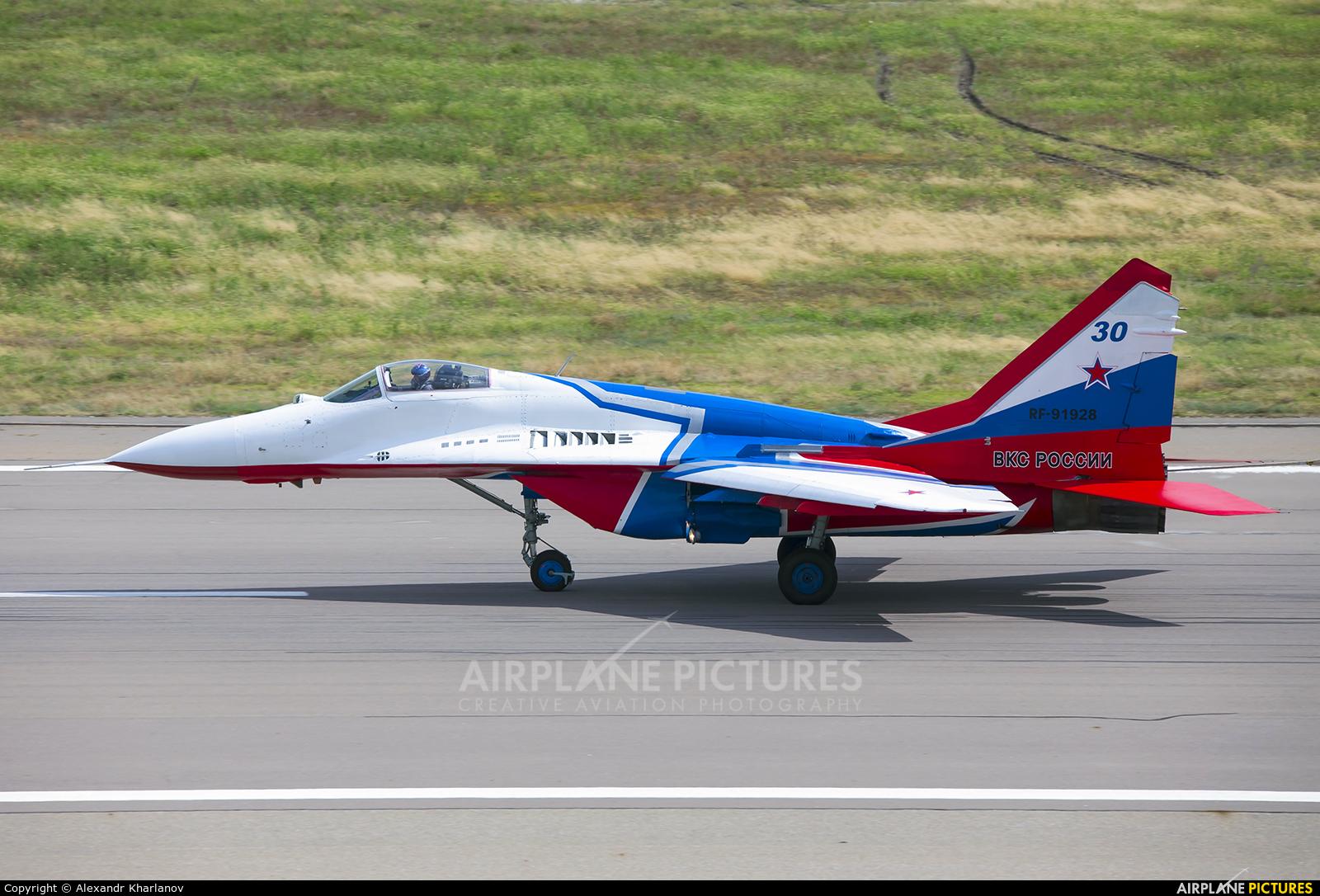 "Russia - Air Force ""Strizhi"" 30 aircraft at Gelendzhik"