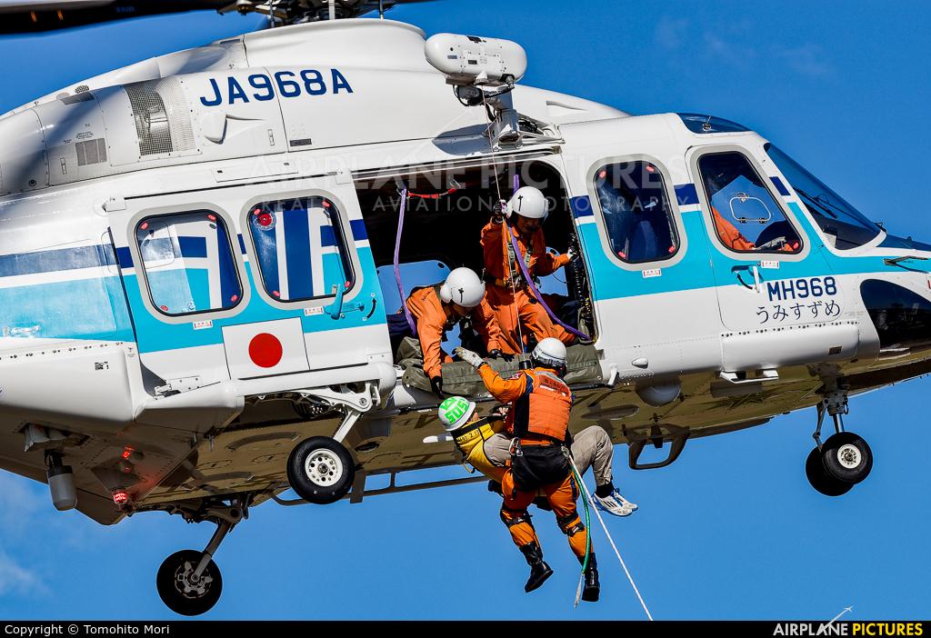 Japan - Coast Guard JA968A aircraft at Sendai