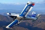 Aeroklub Tábor OK-MNG image