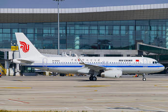 B-8582 - Air China Airbus A320