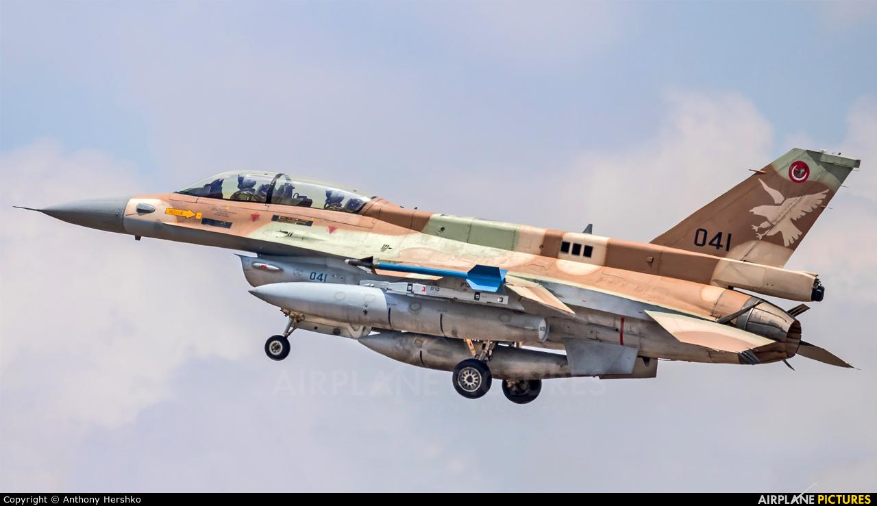 Israel - Defence Force 041 aircraft at Ramat David