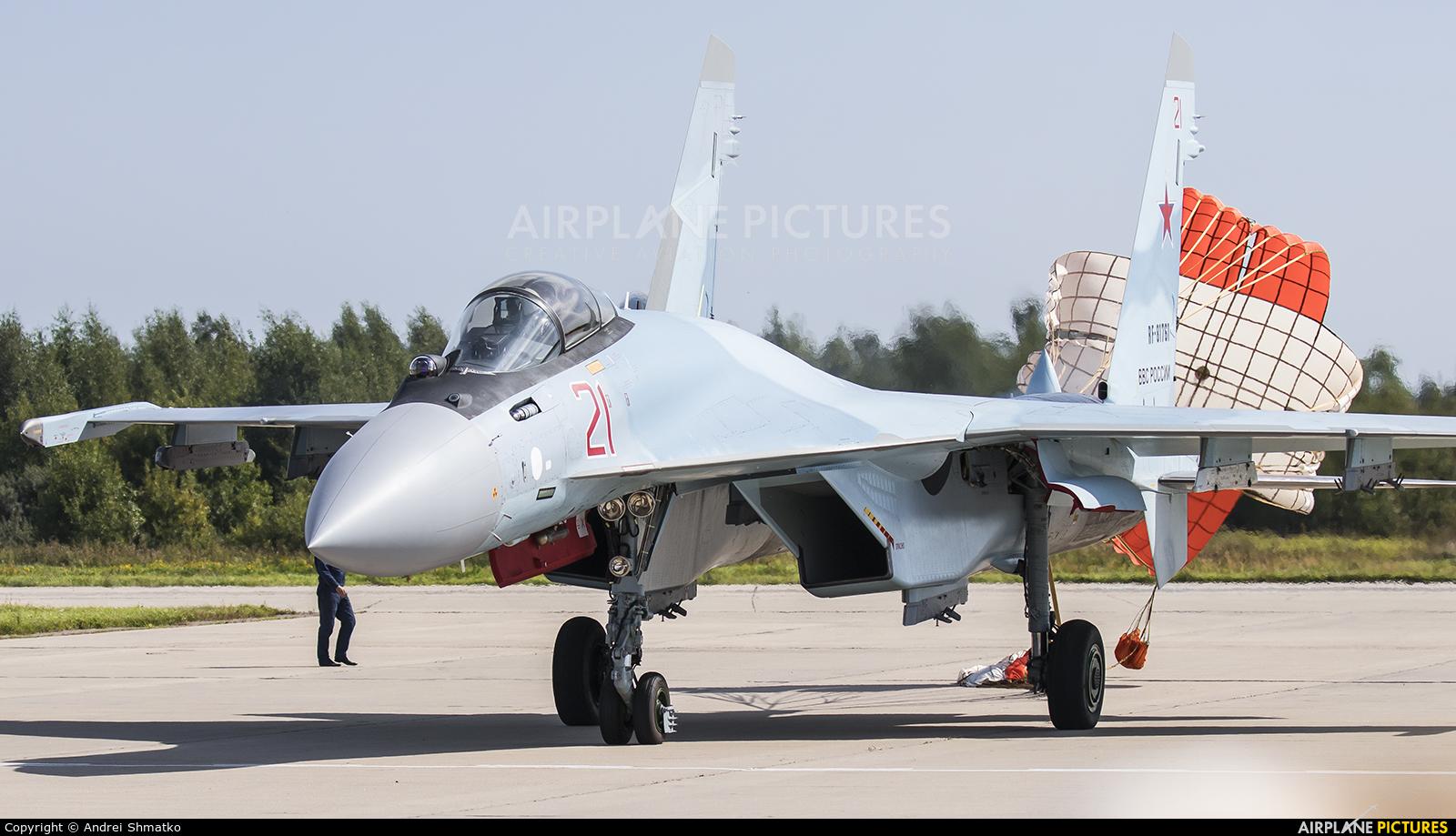 Russia - Air Force RF-81761 aircraft at Kubinka