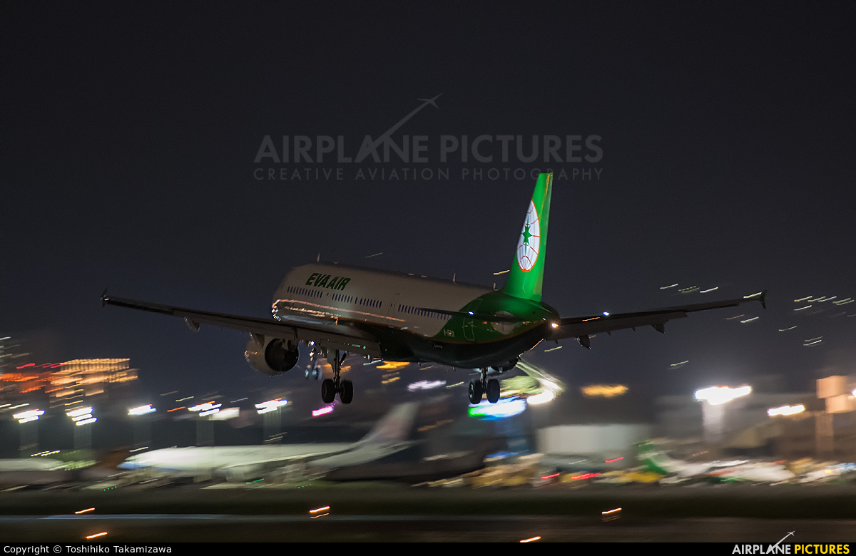 Eva Air B-16201 aircraft at Taipei - Sung Shan