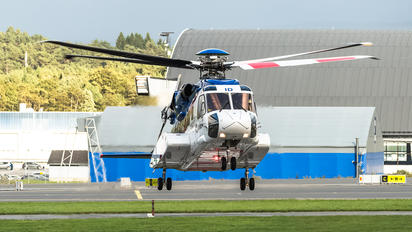 LN-OID - Bristow Norway Sikorsky S-92