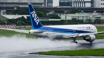 JA611A - ANA - All Nippon Airways Boeing 767-300ER aircraft