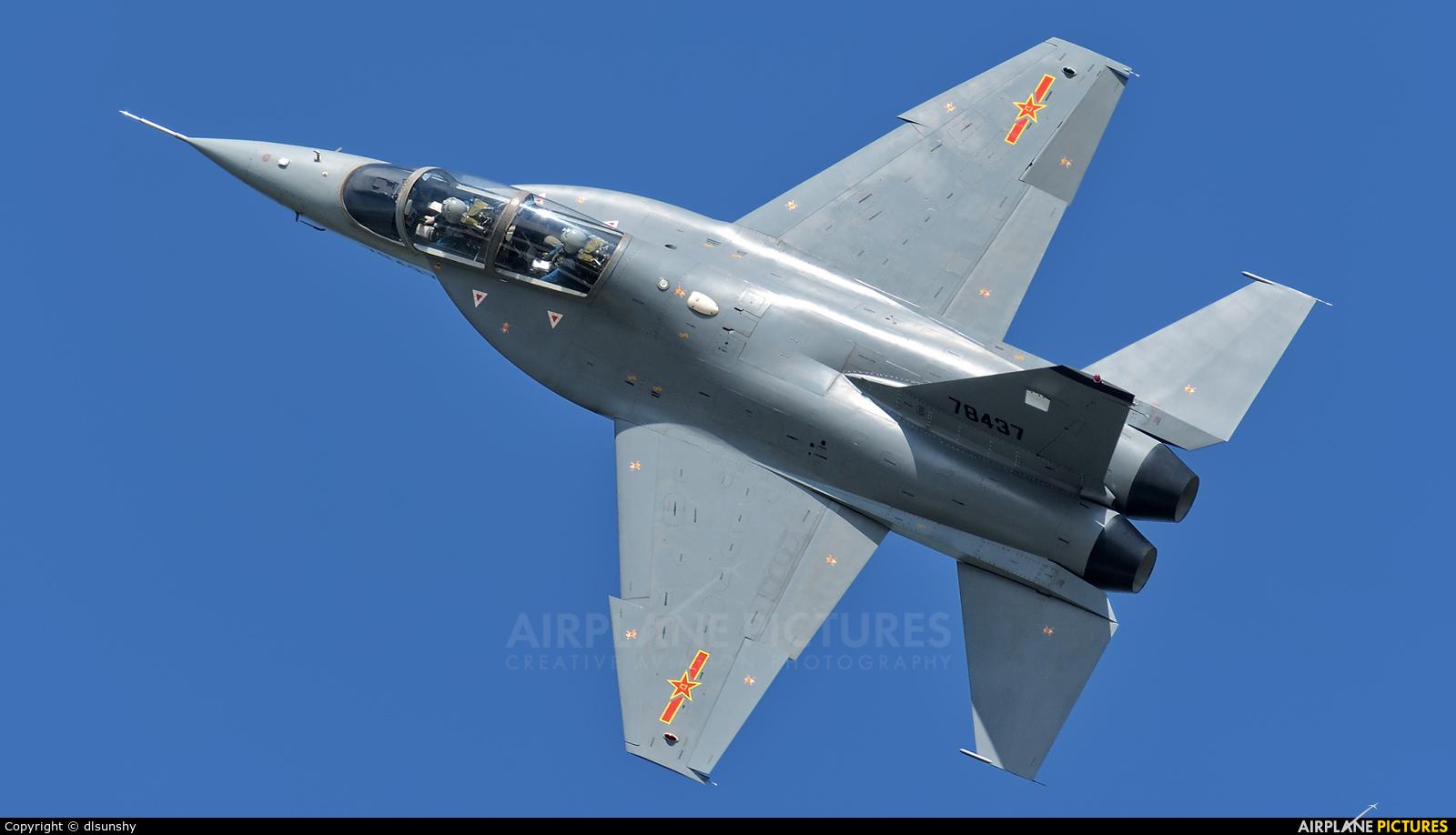 China - Air Force 78437 aircraft at Changchun Dafangshen