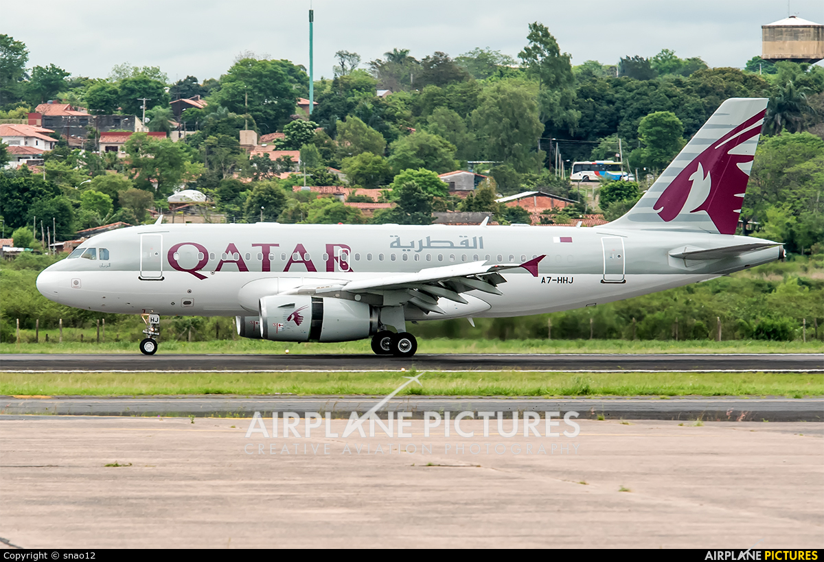 Qatar Amiri Flight A7-HHJ aircraft at Asuncion - Silvio Pettirossi Intl