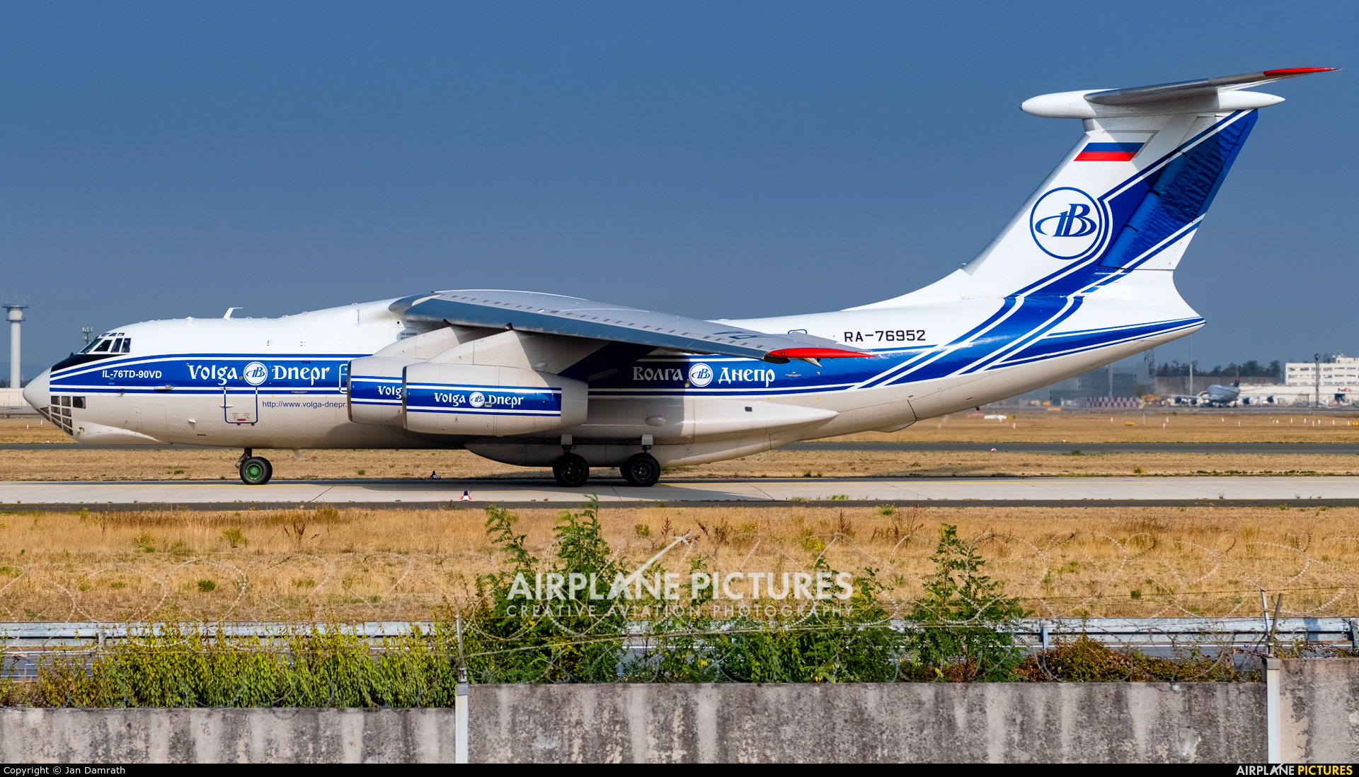 Volga Dnepr Airlines RA-76952 aircraft at Frankfurt