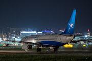 B-5635 - Xiamen Airlines Boeing 737-800 aircraft